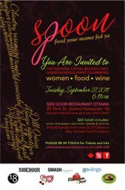 FOODIE TO-DO LIST: Spoon, a showcase for women in the food and wine industry on September 27