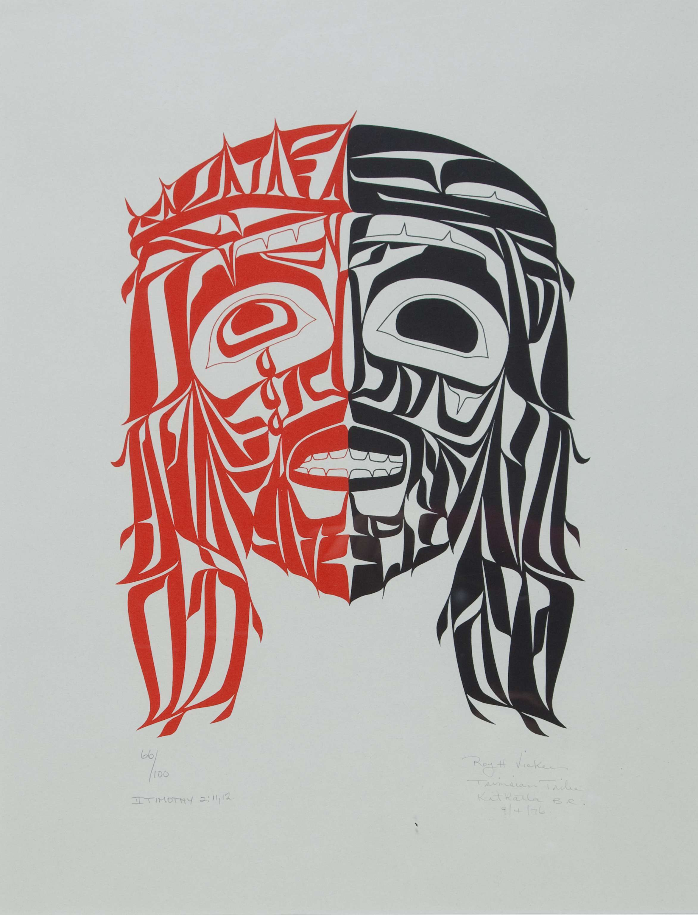 ARTFUL BLOGGER: New God(s) exhibit at Canadian Museum of Civilization explores the good, the bad, and the religious