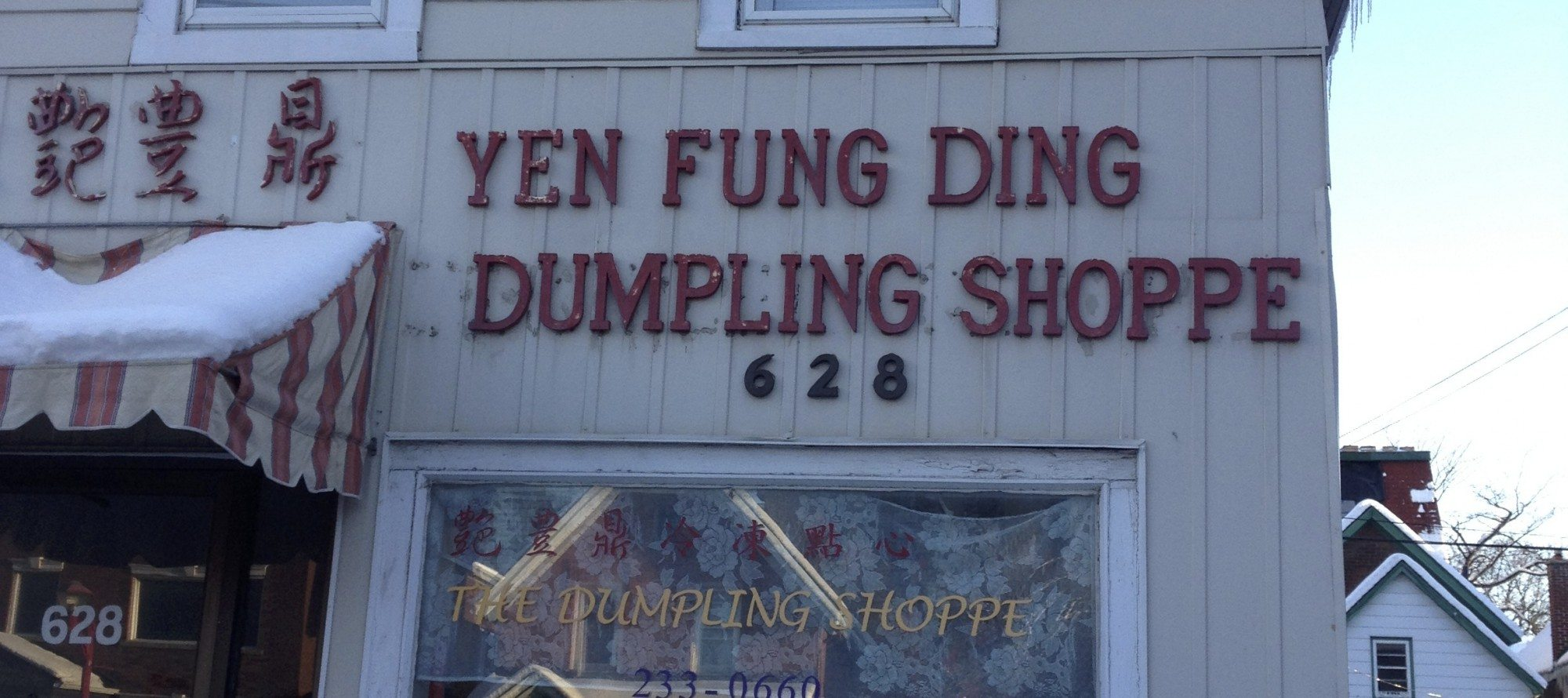 ANNE'S PICKS: Dumplings for dinner