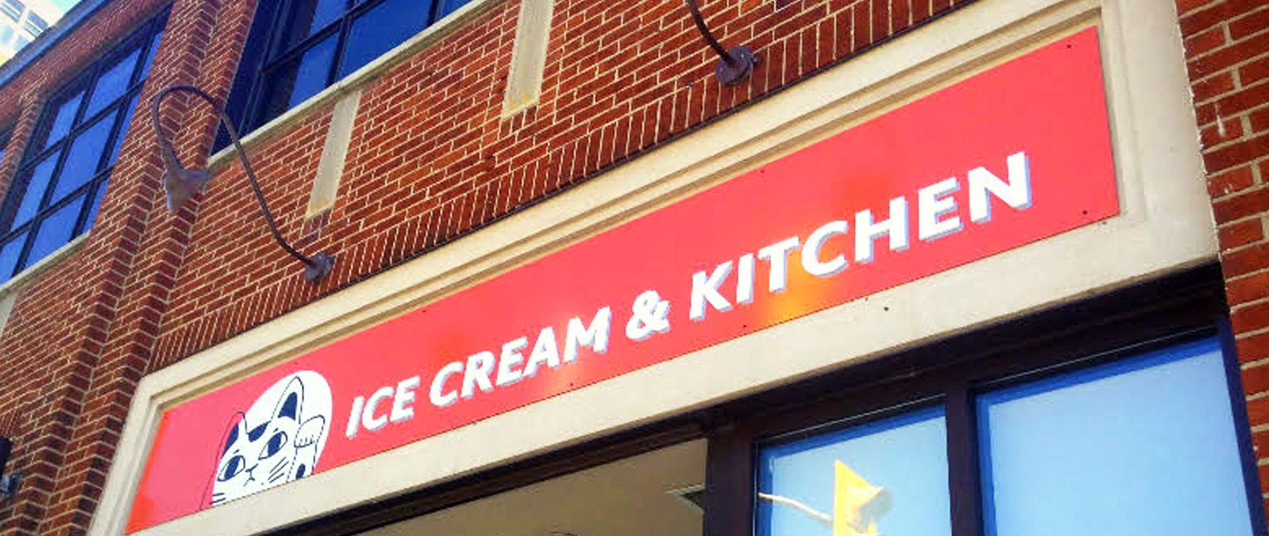 Moo Shu Ice Cream & Kitchen set to launch in Centretown