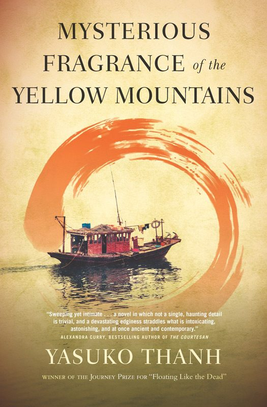 Mysterious-Fragrance-of-the-Yellow-Mountains-Cover-Image